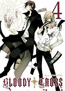 Bloody Cross Edition simple Tome 4