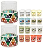 Official Yankee Candle 18 Piece Corsica Crackle Mosaic Holders & Votive Gift Set