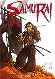 Samurai, Tome 1 - Le Coeur du prophète