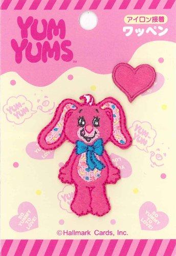 yum-yum-jumpin-jelly-bean-bunny-cay-1-japan-import