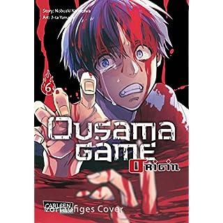 Ousama Game Origin 6