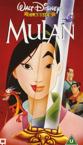 Price comparison product image Mulan (Disney) [VHS] [1998]