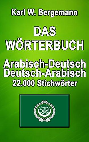 Das Wörterbuch Arabisch-Deutsch / Deutsch-Arabisch: 22.000 Stichwörter (Wörterbücher 15)