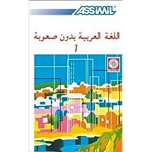 L'Arabe sans peine, tome 1 (coffret 4 CD)