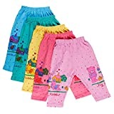#10: Littly Unisex Cotton Pyjama Bottom (Pack of 5)(10177_Multicolor_18-24 Months)