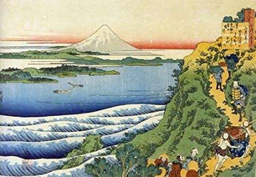 hokusai-travelers-climbing-a-mountain-path-artistica-di-stampa-2540-x-3556-cm