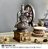 Windmühle Modelle, Ornamente, europäischen Stil Antike Ornamente, Cafés, Bar Ornamente, Windmühle Modelle, Kreative Heimat Weingeschäft Display Kunsthandwerk, Hot Pin - Kaffeemaschine