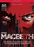 Verdi: Macbeth [DVD]