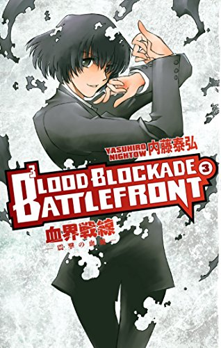 Blood Blockade Battlefront Volume 3