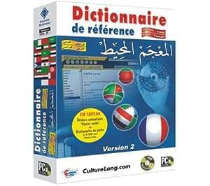 dictionnaire de référence version 2