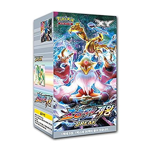 Pokemon Cards Game XY BREAK