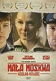 Mala Moskwa [DVD] [Region Free] (IMPORT) (Pas de version française)
