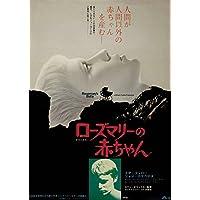 Rosemary' s Baby Movie Poster masterprint (60,96x 91,44cm)