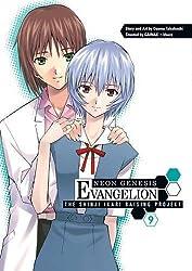 Neon Genesis Evangelion: The Shinji Ikari Raising Project Volume 9 (Neon Genesis Evangelion Mini)