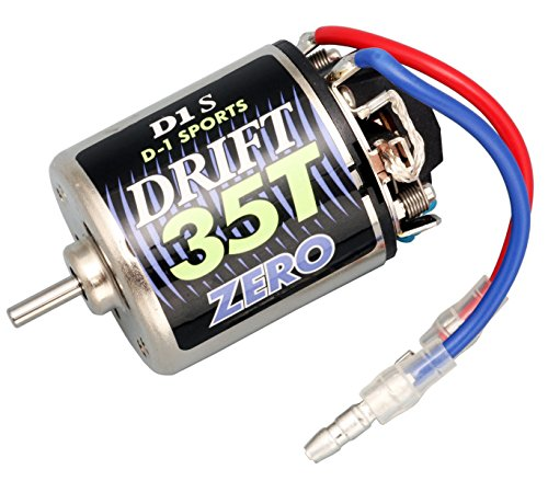 Preisvergleich Produktbild DRIFT Motor S (35T) YM-D1S