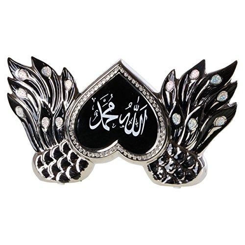 Islamische Dekoration Allah Muhammed Yd16b025bs Religiöse Islam Deko mit Strasssteinen und Perlen Flügel Schwarz - Bavary Dekoratif İslami Süs Allah, Muhammet Siyah