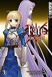 FATE/Stay Night 03
