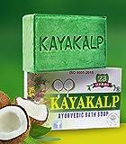 #10: Kayakalp Ayurvedic Handmade Bath Soap (Pack Contains 10 Soaps)
