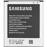 Samsung 2100mAh batería de repuesto para Samsung Galaxy Premier/Express 2