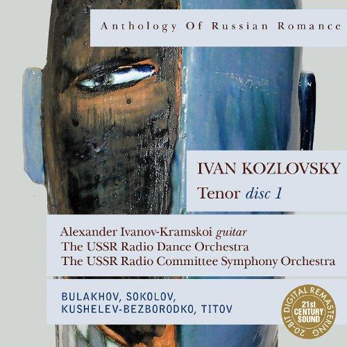 Ivan Kozlovsky (1900-1993) 519d26zgPML