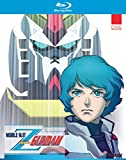 Mobile Suit Zeta Gundam Part 1: Collection [USA] [Blu-ray]