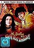 Tedesco Bollywood