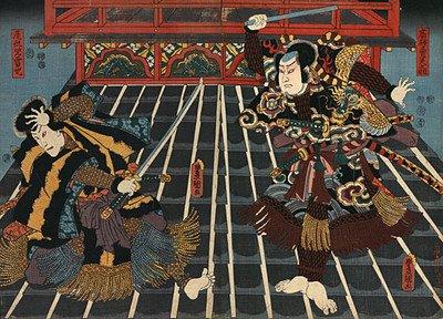 "Stampa Grande Arte Giapponese ""Battaglia di Samurai Fratelli asiatica Giappone Guerriero"