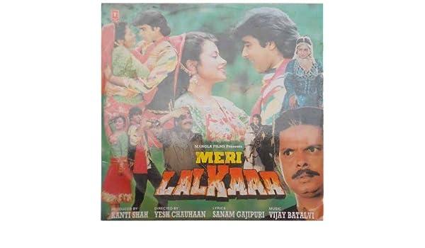 Meri Lalkaar Movie Video Song Free Download