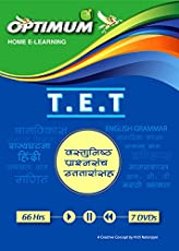 Optimum Educators Teacher's Eligibility Test (T.E.T) In Marathi Educational DVDs