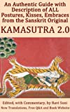 Kamasutra 2.0: An Authentic Guide with Description of ALL Postures, Kisses, Embraces from the Sanskrit Original (Many Kamasutras) (English Edition)