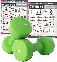 KG Physio Neoprene Dumbbells, Set Of 2 Hand Weights - A3 Poster - Weights available - 1Kg, 2Kg, 3Kg, 4Kg, 5Kg, 6kg, 8kg,...
