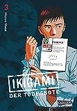 Ikigami, Band 3