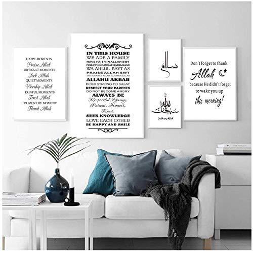 Islamische Wandkunst Leinwand Gemälde Allah Zitieren Islam Wandkunst Bilder Drucke Poster Wohnzimmer Wohnkultur-30x40x2 40x60x2 50x70 cm (kein Rahmen)