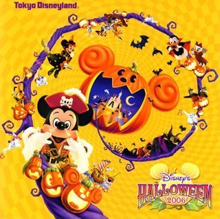 Tokyo Disney Land Halloween 2006 by Tokyo Disney Land Halloween 2006 ()