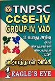 Eagle's Eye TNPSC CCSE-IV Group-IV,VAO Question Bank