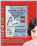 Chinesisch in einem Monat, CD-ROMDie Lernsoftware mit System ... Schneller lernen! Nichts vergessen...