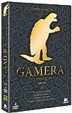 Gamera classiques - 1969-1980 - II [Édition Collector]