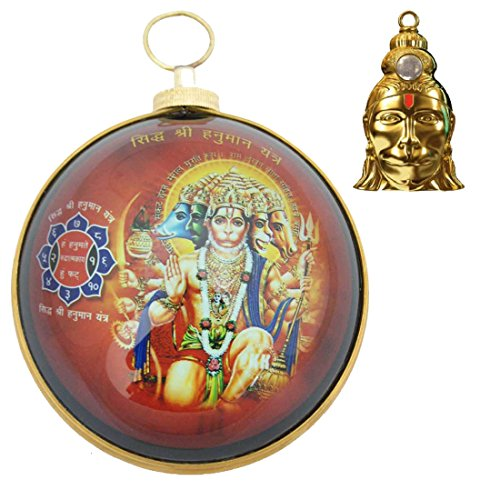 Divya Mantra Combo Of Shri Hanuman Chalisa Kavach Yantra Locket And Panchmukhi Hanuman Brass Hanging  available at amazon for Rs.1199