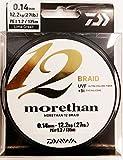 Daiwa Morethan 12 Braid 0.14mm, 12,2kg/27lbs 135m Lime green