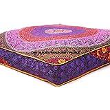 Exclusive Indian cuadrado Urban diseño de Mandala funda de almohada de suelo otomano Puf infantil cojín caso Hippie manta meditación exteriores cama perro/mascotas cama