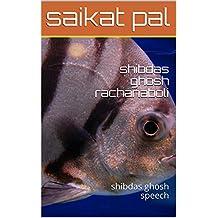 shibdas ghosh rachanaboli: shibdas ghosh speech (Corsican Edition)