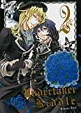 Undertaker Riddle Vol.2