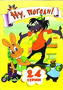 Hase und Wolf - Alle 24 Folgen