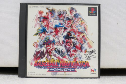 baseball-navigator