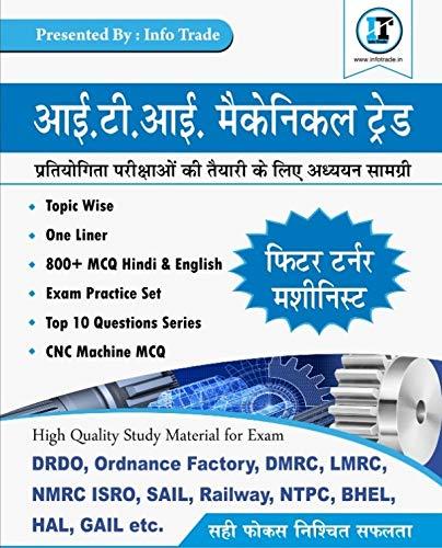 Buy SSC Multi Tasking Non-Technical 2019 Hindi Book Online