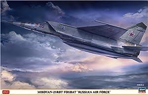 Hasegawa 007462 - Maqueta de avión