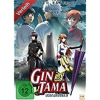 Gintama - The Movie 2
