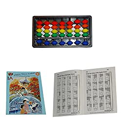 ABIRIA 7 ROD MULTICOLOR ABACUS KIT WITH 2 WORK BOOKS