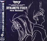 Songtexte von Fire Bomber - Dynamite Fire!!