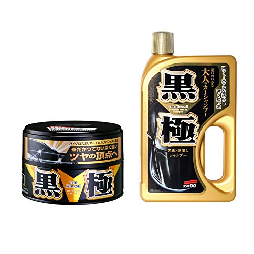 Soft99 Kiwami Extreme Gloss Shampoo Dark 750ml & Hard Wax Black 200gr. Set für dunkle Lacke